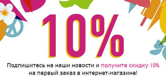 Акции THE BODY SHOP в г.Староконстантинов